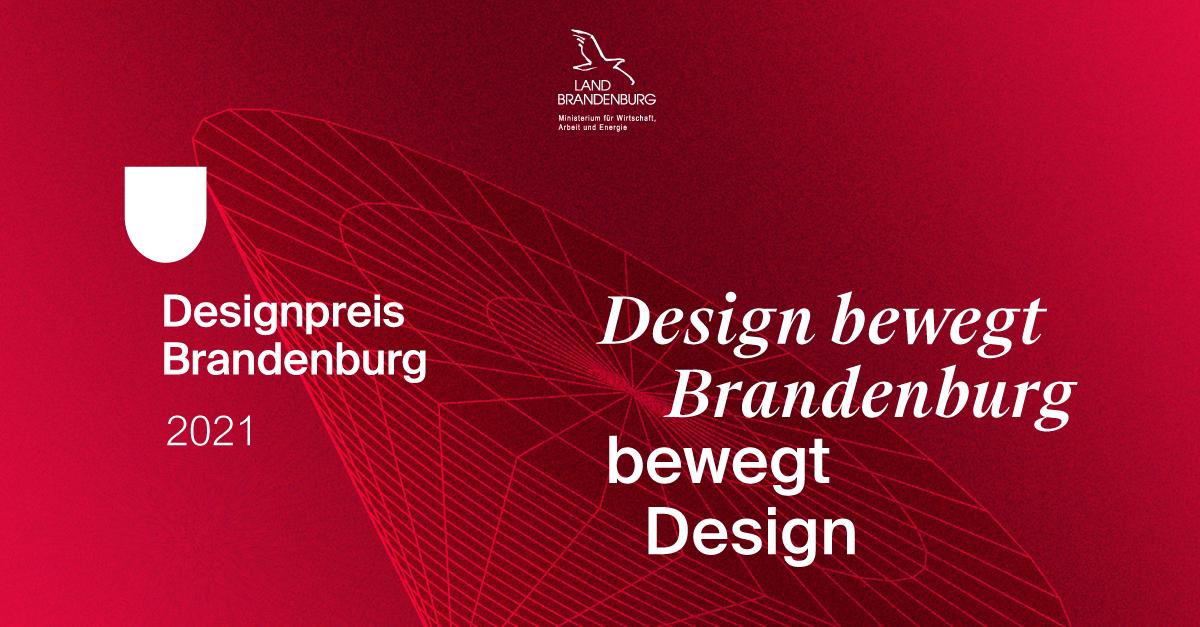 Design bewegt Brandenburg